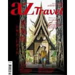 az旅遊生活 04月號/2017第168期