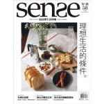 Sense好感 3月號/2017第58期