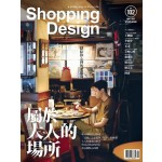 Shopping Design 05月號/2017 第102期
