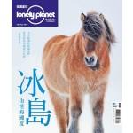 孤獨星球Lonely Planet 03月號/2017 第61期
