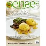 Sense好感 5月號/2017第60期