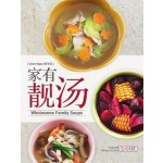 WHOLESOME FAMILY SOUPS
