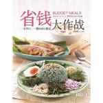BUDGET MEALS – MEALS FOR FOUR, RM25 PER'