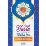 YASIN TAHLIL & DOA 8 IN 1 (BIRU + HIJAU)