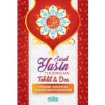 YASIN TAHLIL & DOA 8 IN 1 (MERAH + UNGU)