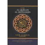 TAFSIR AL-QURAN AL-MUHAIMIN (AL-QURAN 30 JUZUK)