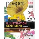 ppaper 11月號/2018 第199期