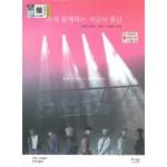 BTS - Rise Of Bangtan (Photobook) - B (Pink)