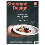 Shopping Design 05月號/2019 第126期