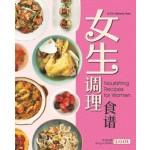 Nourishing Recipes For Women