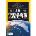 國家地理雜誌中文版 09月號/2019 第214期