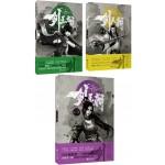 剑王朝(套装5-7册)