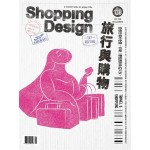 Shopping Design 09月號/2019 第130期