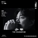 周华健 - 少年 (2CD) (首批版本)