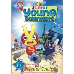 JR YOUNG SCIENTISTS BOX SET ISSUE 61