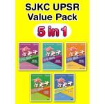 UPSR超值套装(五个科目)
