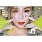 好歌分享 3 -依文 (DVD+CD)