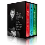 噪反三部曲限量書盒收藏版(《Ⅰ鬧與靜》、《Ⅱ問與答》、《Ⅲ獸與人》、《噪反前傳:新世界》)