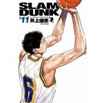 灌籃高手完全版(11)