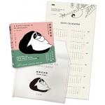 樹懶的逆襲:當競爭成為事實,耍廢就是義務!【森林系紙書袋限量版x附贈2020樹懶插畫年曆海報】