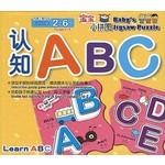 宝宝小拼图系列:认知ABC