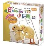 Baby游戏小拼图: 可爱动物