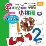 Baby游戏小拼图: 数字123