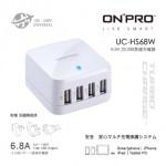 ONPRO UC-HS68W 4 USB 6.8A UNIVERSAL TRAVEL ADAPTER WHITE