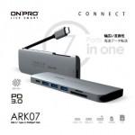 ONPRO ARK07 PD 60W TYPE-C+HDMI+3USB3+CARD READER MULTIPORT HUB