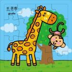 拼图乐:长颈鹿