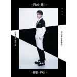 Bii 毕书尽 - I'm Bii To The Double I