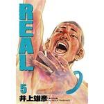 REAL(05)