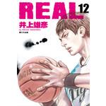 REAL(12)