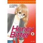 苦澀的甜蜜 8. Honey Bitter