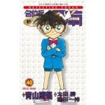 名偵探柯南特別篇(40)