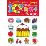 IQ贴纸书:ABC