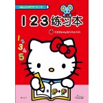 Hello Kitty 123练习本