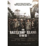 军舰岛 THE BATTLESHIP ISLAND (DVD)