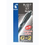 Pilot G2 Gel Pen 0.7mm Black in Dozen Pack (12 pieces)