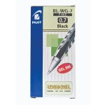 Pilot Wingel Gel Pen 0.7mm Black Dozen Pack (12 pieces)