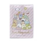 SUMIKKOGURASHI PLANNER BOOK 2021 107*155*10MM ME66918