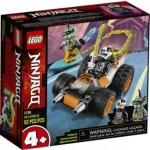 LEGO NINJAGO COLE'S SPEEDER CAR