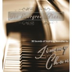 The Evergreen Piano-Jimmy Chan