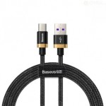 BASEUS CATZH-BV1 TYPE-C CABLE 40W 5A 2METRE GOLD/BLACK