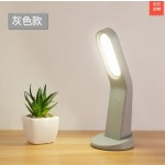 USB DESKTOP & HANGING LAMP GREY LJC-139