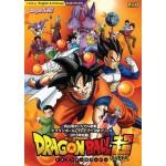 Dragon Ball Super Vol.1-26