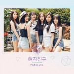 GFRIEND - Parallel (5th Mini Album) LOVE VERSION