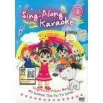 Sing-Along Karaoke 3 (DVD)