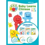 BABY LEARNS CHINESE BOX SET 1(BLUE) DVD