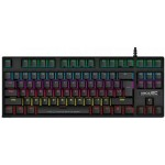 ARMAGGEDDON GAMING KEYBOARD MKA-2C